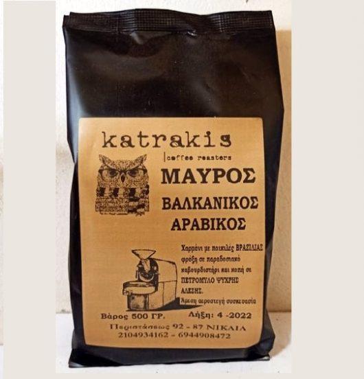 Καφές Μαύρος Βαλκανικός 250γρ