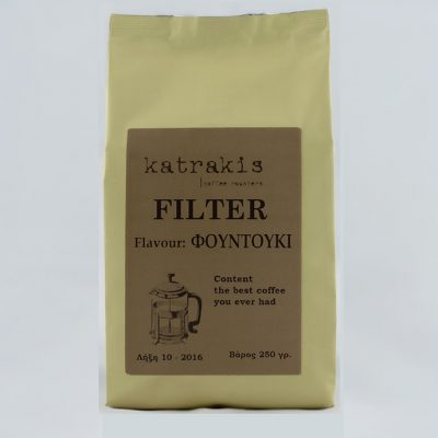 Καφές φίλτρου με άρωμα φουντούκι 200γρ