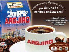 Παραδοσιακός Αλβανικός καφές Argjiro 100γρ