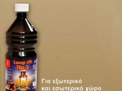 Παραφινέλαιο Α' ποιότητας ΑΚΑΠΝΟ - ΑΟΣΜΟ 950ml