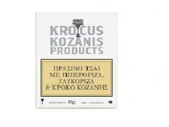 Ρόφημα με Πράσινο τσάι Γλυκόριζα και Κρόκο Κοζάνης