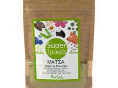 Τσάι Matcha Bio 50γρ