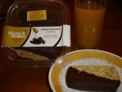 Ντακοπάστελο Σουσάμι-Μέλι-Σοκολάτα υγείας 160γρ